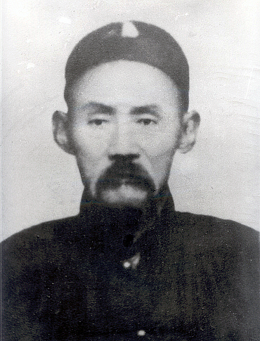 Yin Fu